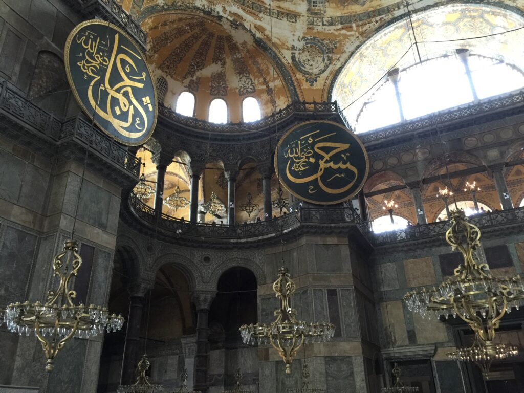 Hagia Sophia in Turkey, Istanbul 2